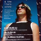 TODD RUNDGREN & The Liars tour flyer Japan 2004 [PM-100f]