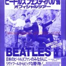 THE BEATLES The Cavern Liverpool tourist trip tour flyers Japan 1996 [PM-200f]