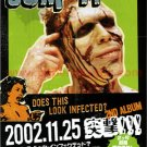 SUM 41 Does This Look Infected? CD flyer Japan 2002 [PM-100f]