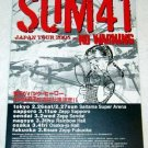 SUM 41 & NO WARNING Tour & CD flyer Japan 2005 [PM-100f]
