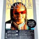 STEVIE WONDER -- Japan Tour 2003/2004 -- flyer [PM-200f]