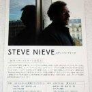 STEVE NIEVE (ELVIS COSTELLO) concert flyer Japan 2004 [PM-100f]