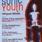 SONIC YOUTH / OOIOO tour & CD flyer Japan 2001 [PM-100f]