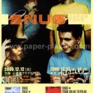 SNUG tour & CD flyer Japan 2000 - Clearfield [PM-100f]