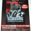 SCORPIONS Unbreakable: One Night in Vienna flyer Japan [PM-100f]