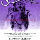SANTANA 2 Shaman tour flyers - including one for cancelled dates - Japan 2003 [PM-100f]