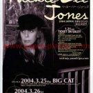 RICKIE LEE JONES concert and CD flyer Japan 2004 [PM-100f]