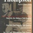RICHARD THOMPSON tour flyer Japan 2001 [PM-100f]
