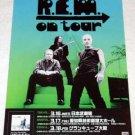 R.E.M. REM tour & CD flyer Japan 2005 [PM-100f]