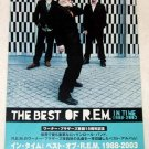 R.E.M. Best of REM: IN TIME 1988-2003 CD flyer Japan 2003 [PM-100f]