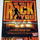 QUEEN and BEN ELTON We Will Rock You musical flyer Japan 2006 [PM-200f]