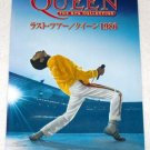 QUEEN Live at Wembley Stadium gatefold flyer Japan 2003 [PM-100f]