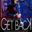 PAUL McCARTNEY Get Back DVD advert/flyer Japan 2002 [PM-100f]