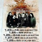 NEGATIVE tour & CD flyer Japan 2005 [PM-100f]