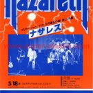 NAZARETH Osaka concert flyer from Japan - 1979 [PM-100f]