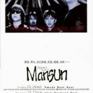 MANSUN tour & CD flyer Japan 2000 [PM-100f]
