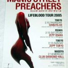 MANIC STREET PREACHERS Lifeblood tour flyer Japan 2005 [PM-100f]