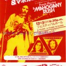 MAHOGANY RUSH Osaka concert flyer Japan 1978 [PM-100f]