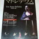 MADREDEUS Um Amor Infinito concert flyer Japan, December 2006 [PM-200f]