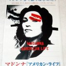 MADONNA American Life CD flyer Japan 2003 [PM-100f]