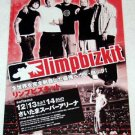 LIMP BIZKIT concert & CD flyer Japan 2003 [PM-100f]