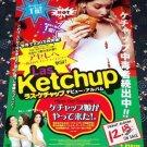 LAS KETCHUP Hijas del tomate CD flyer Japan 2002 [PM-100f]