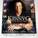KENNY G tour flyer Japan 2004 [PM-100f]