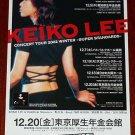 KEIKO LEE Super Standards tour & CD flyer Japan 2002 [PM-100f]