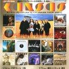 KANSAS tour and CD flyer Japan 2001 [PM-100f]