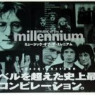 JOHN LENNON QUEEN ABBA ROLLING STONES CD flyer Japan [PM-100f]