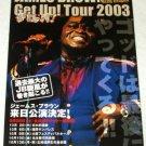 JAMES BROWN gatefold tour flyer Japan 2003 [PM-100f]