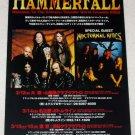 HAMMERFALL / NOCTURNAL RITES tour flyer Japan 2003 [PM-100f]