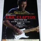 ERIC CLAPTON tour flyer Japan 2006 Sapporo Dome [PM-200f]