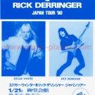 EDGAR WINTER & RICK DERRINGER concert flyer Japan 1990 [PM-100f]