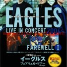 EAGLES Farewell I tour flyer Japan 2004 [PM-100f]