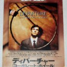 DEPARTURE Corporate Wheel CD flyer Japan 2002 [PM-100f]