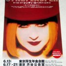 CYNDI LAUPER concert & CD flyer Japan 2004 [PM-100f]