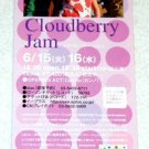 CLOUDBERRY JAM concert & CD flyer Japan 2004 [PM-100f]