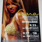 CIARA tour & CD flyer Japan 2005 [PM-100f]