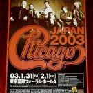 CHICAGO tour flyer Japan 2003 [PM-200f]