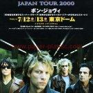 BON JOVI tour flyer Japan 2000 [PM-100f]