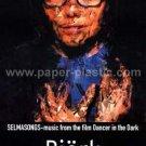 BJORK Selmasongs / Dancer in the Dark flyer Japan 2000 [PM-100f]
