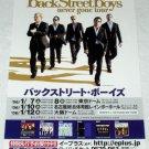 BACKSTREET BOYS Never Gone tour flyer Japan 2006 [PM-100f]