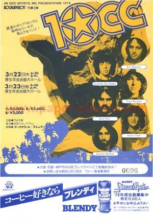 10cc Osaka concert flyer Japan 1979 [PM-100f]