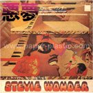 STEVIE WONDER You Haven't Done Nothing 45 Japan w/PC - Motown label [7-100]