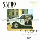 SAPHO Globo Night 45 Japan - francophone, French new wave/pop [7-100]