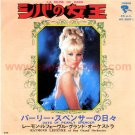 RAYMOND LEFEVRE La Reine de Saba 45 Japan w/PC [7-100]