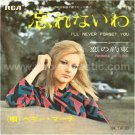 PEGGY MARCH I'll Never Forget You 45 sung in Japanese [7-100]