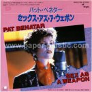 PAT BENATAR Sex as a Weapon 45 Japan w/PC WL promo [7-100]