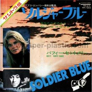 BUFFY SAINTE-MARIE Soldier Blue 45 Japan promo w/gatefold PC [7-100]